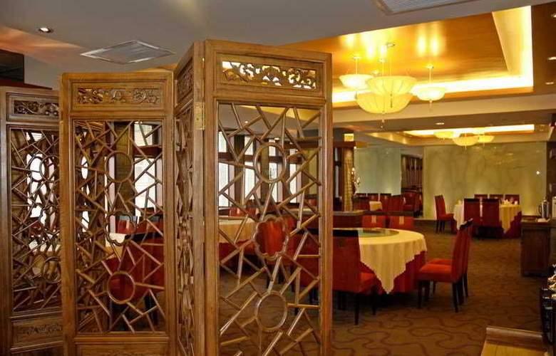 Sunjoy - Restaurant - 6