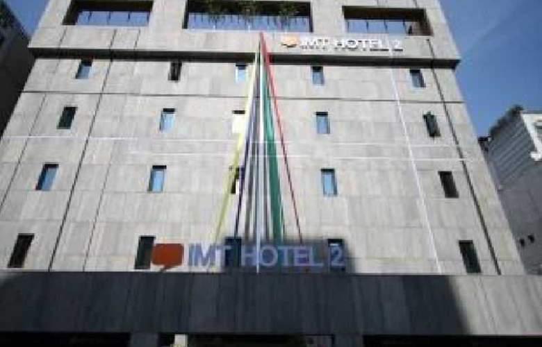 IMT Hotel 2 Jamsil - Hotel - 0