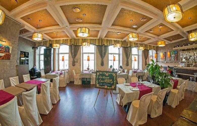 Nevsky Forum - Restaurant - 10