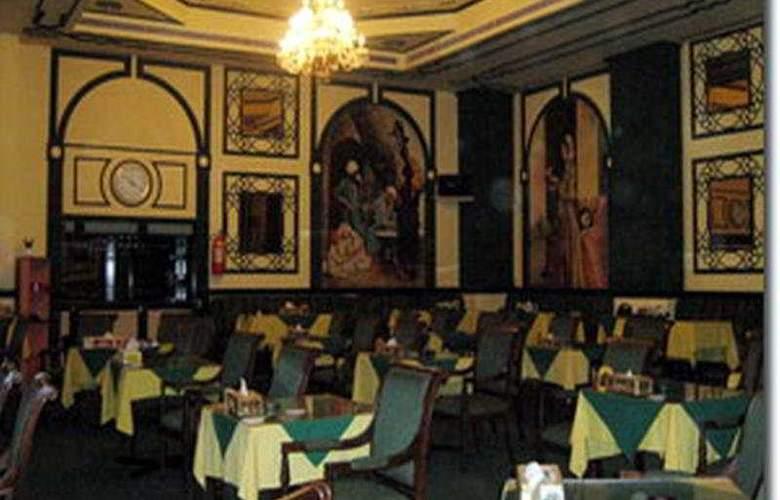 Ramee Baisan Hotel Bahrain - Restaurant - 6