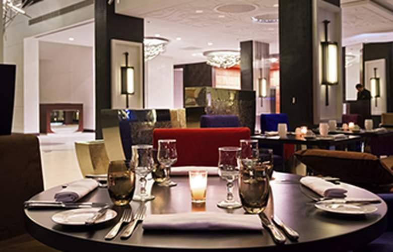 Sofitel Casablanca Tour Blanche - Restaurant - 12