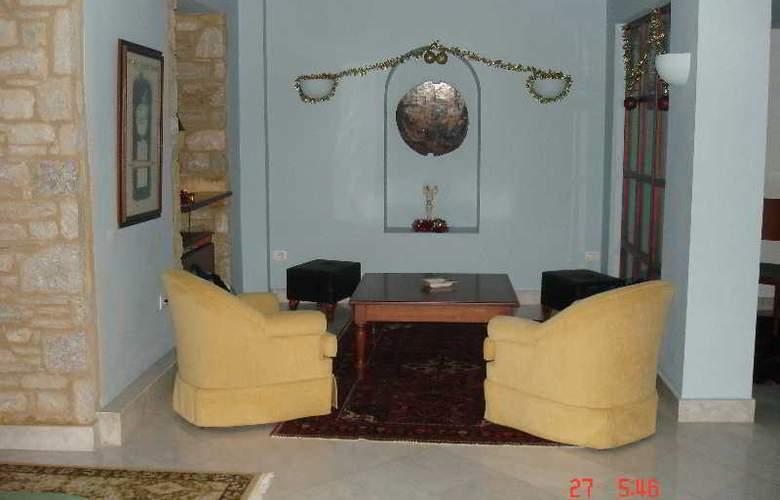 Maritsas Hotel Suites - Room - 16