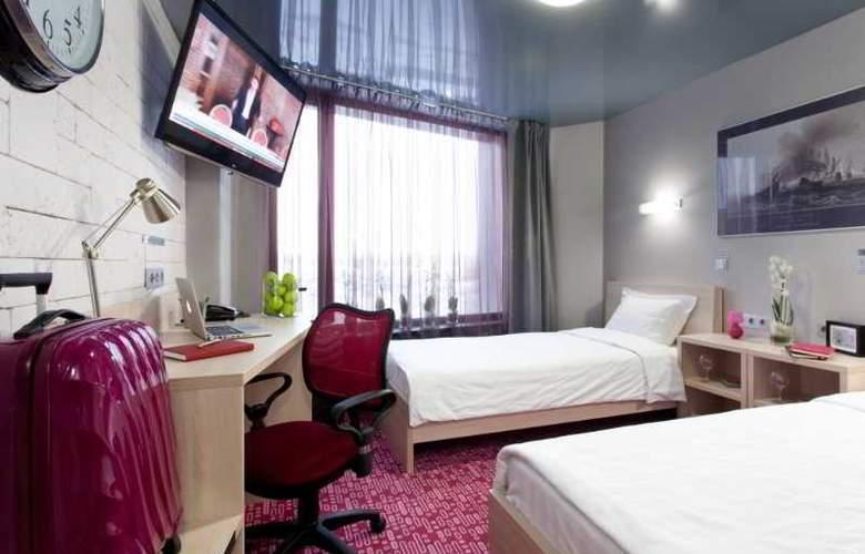 Marins Park Ekaterinburg - Room - 13