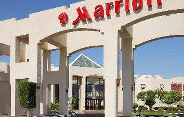 Sharm El Sheikh Marriott Resort (Mountain) - Hotel - 0