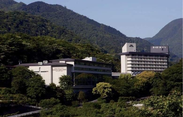 Yumoto Fujiya Hotel - Hotel - 0