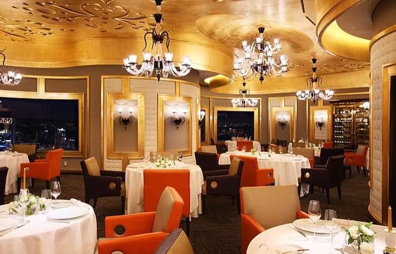 Lotte Hotel Seoul - Restaurant - 4