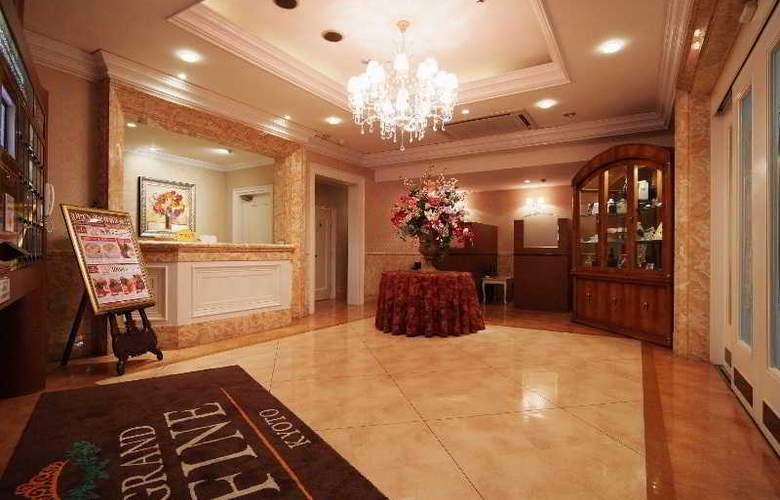 Hotel Grand Fine Kyoto Minami - General - 1