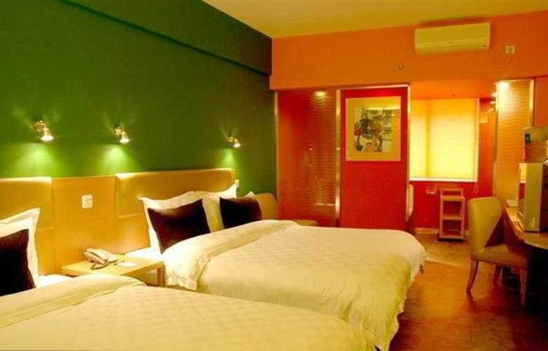 Garden Inn Xian West Street - Room - 0