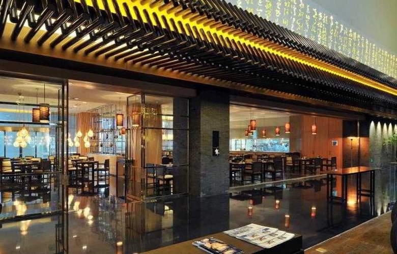Jumeirah Himalayas - Restaurant - 13