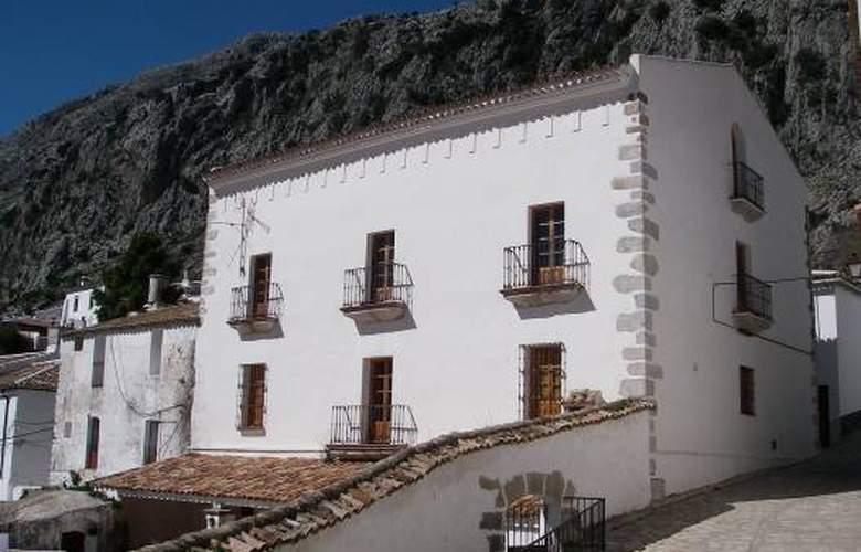 Campamento Deportivo y Espeleología - Hotel - 0
