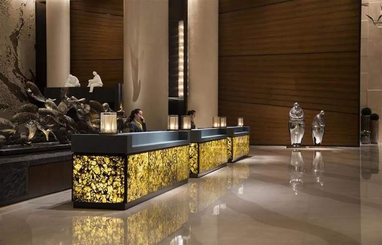 Grand Hyatt Dalian - Hotel - 21