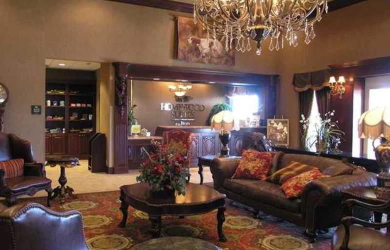 Hampton Inn & Suites Mahwah - Hotel - 1