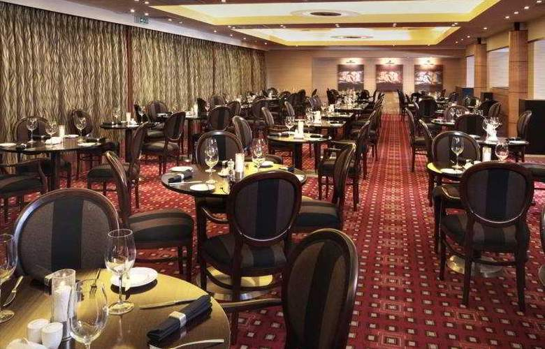 The Park Royal - QHotels - Restaurant - 6