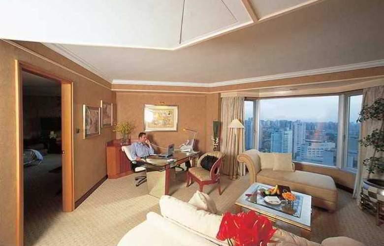 The Kunlun Jing An - Hotel - 12