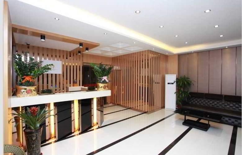 Tenda Hotel Zhuhai - General - 1