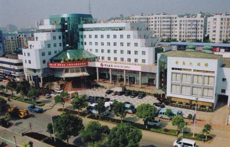 Three Gorges Dongshan - Hotel - 0