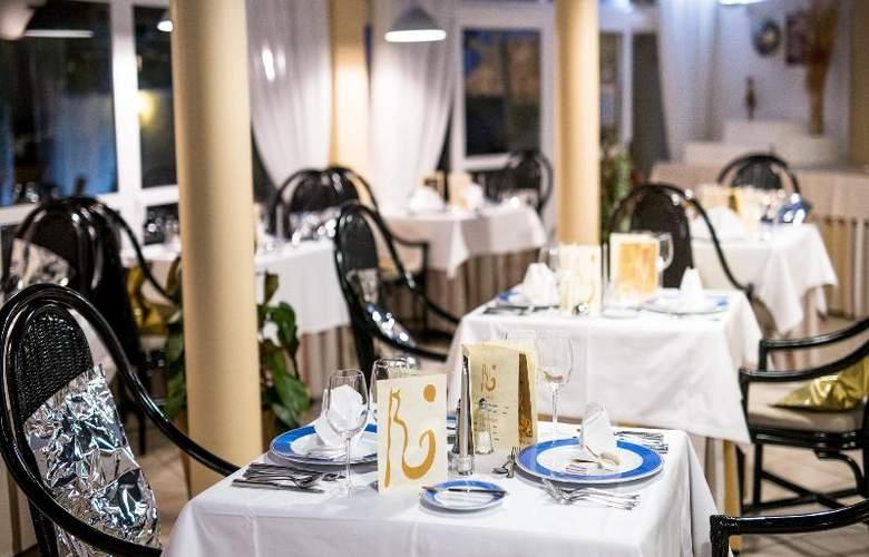 VIK Suite Hotel Risco del Gato - Restaurant - 32