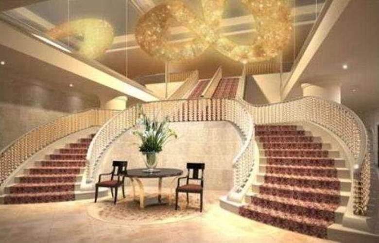 InterContinental Jordan - Hotel - 0