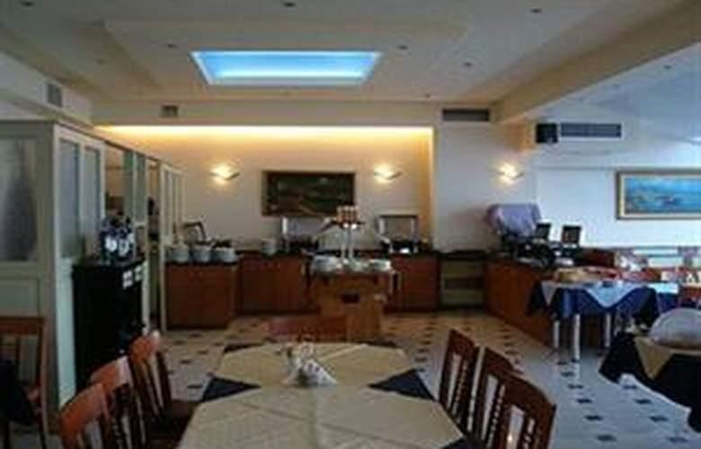 Kiani Akti Hotel - Restaurant - 2