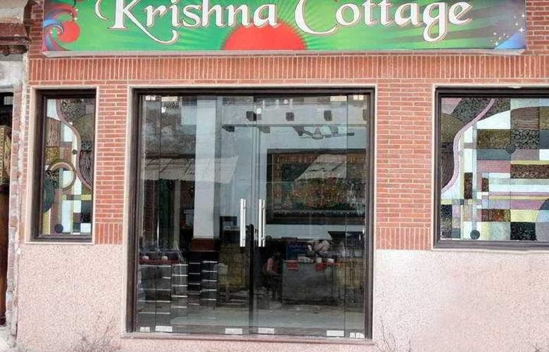 Krishna Cottage - Hotel - 0