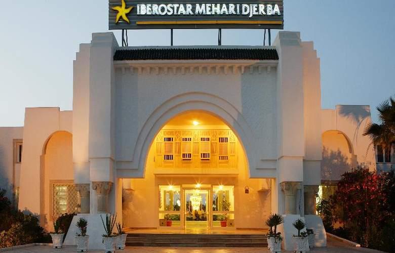 Iberostar Mehari Djerba - Hotel - 12
