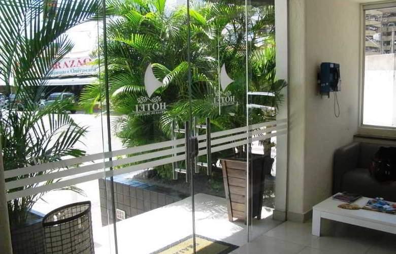 Delphia Praia De Iracema - Hotel - 1