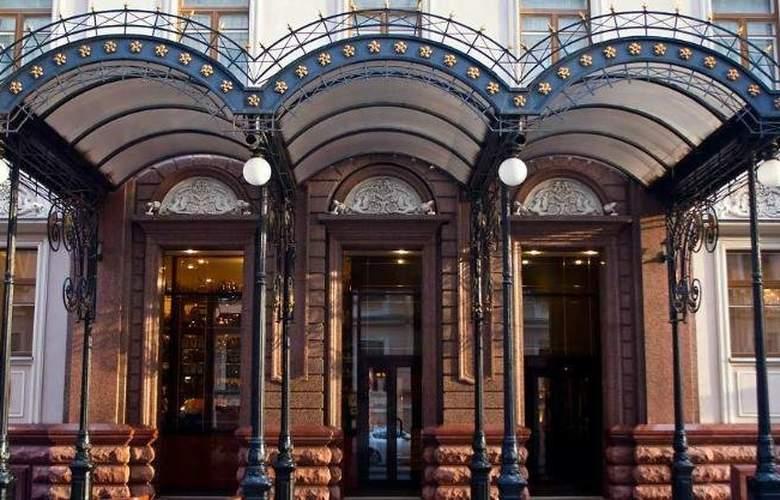 Renaissance St. Petersburg Baltic - Hotel - 3
