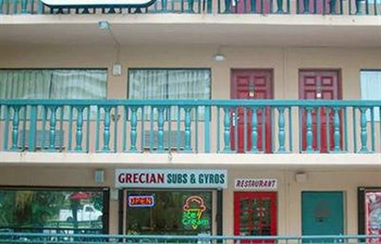 Fort Lauderdale Beach Resort Hotel & Suites - Meals - 2