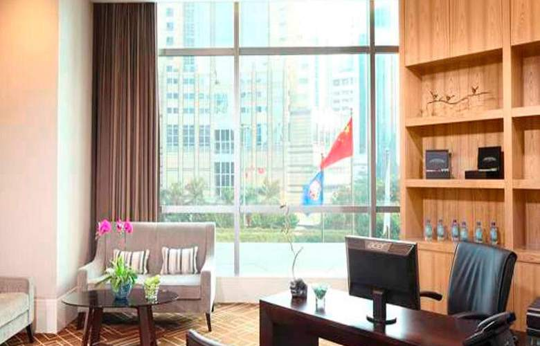 DoubleTree by Hilton Hotel Guangzhou - Science City - Room - 10