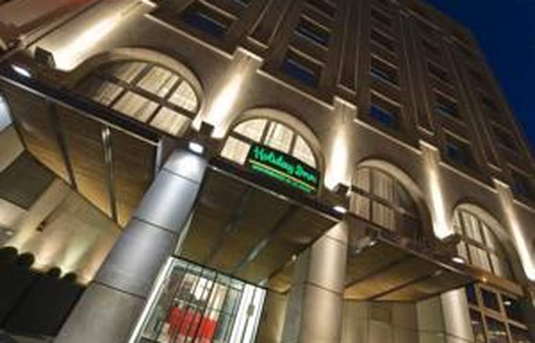 Holiday Inn Paris Gare Montparnasse - Hotel - 1