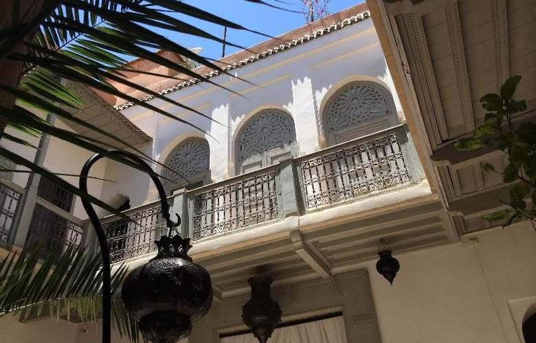 Dar Nabila - Hotel - 18