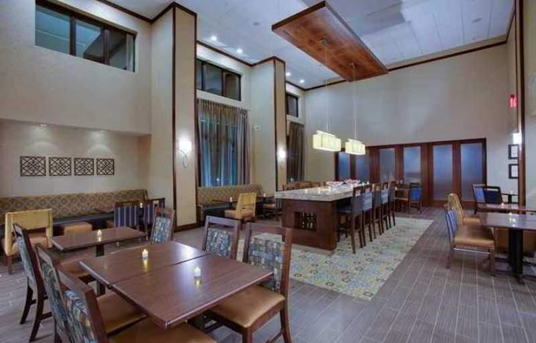 Hampton Inn & Suites Philadelphia/Bensalem - Restaurant - 1
