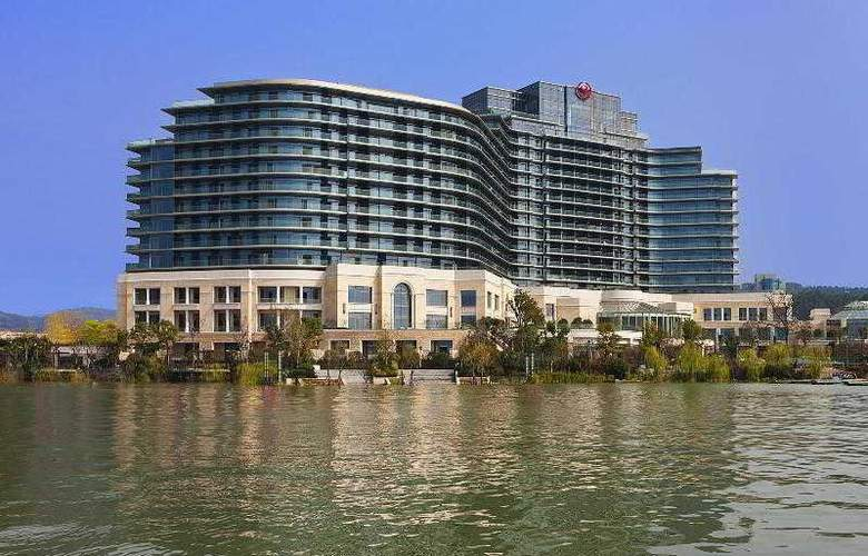 Sheraton Qiandao Lake Resort - Hotel - 14