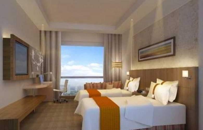 Holiday Inn Shanghai Pudong Kangqiao - Room - 0