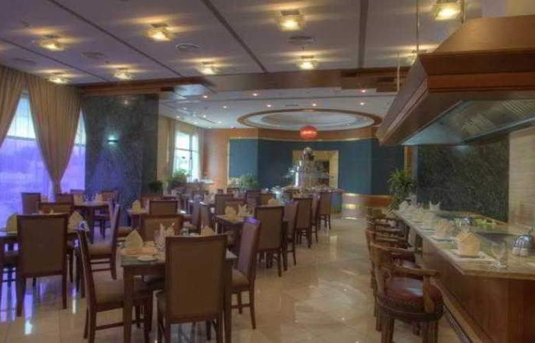 Siji Hotel Apartments - Restaurant - 23