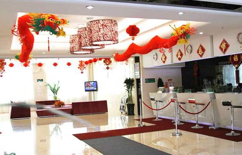 CYTS Shanshui Trends Hotel (Tianzhu Branch) - General - 1