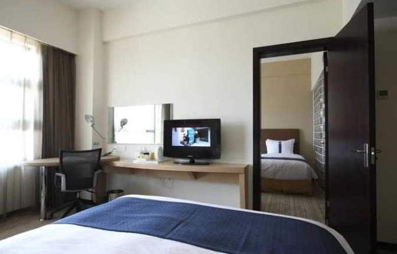 Holiday Inn Express Changjiang - Room - 8