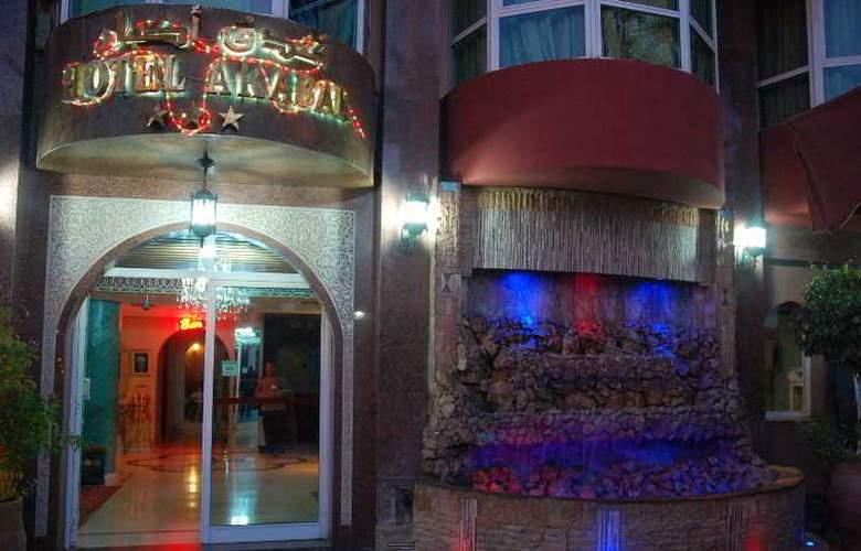 Hotel Akabar - Hotel - 10