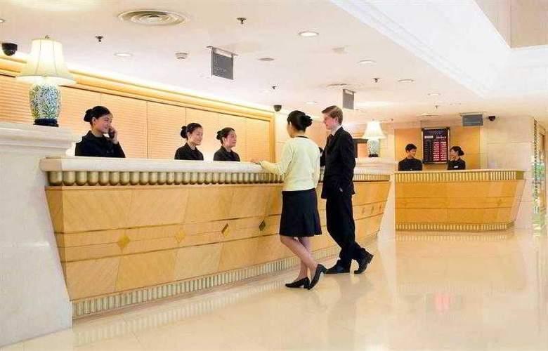 Novotel Beijing Peace - Hotel - 15
