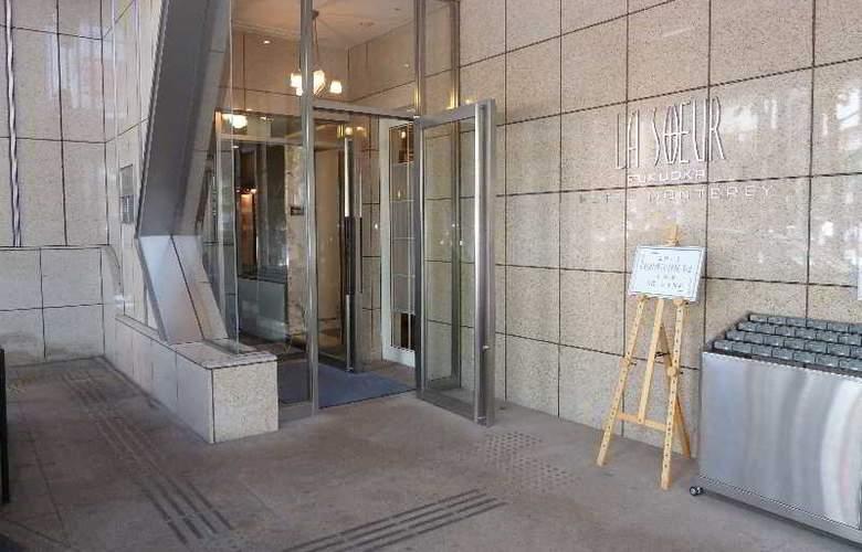 Monterey La Soeur Fukuoka - Hotel - 7