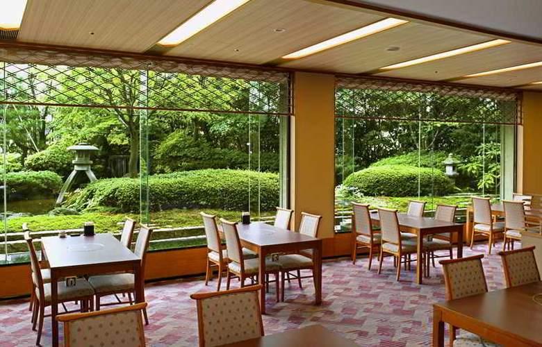 Ana Crowne Plaza Kanazawa - Hotel - 9