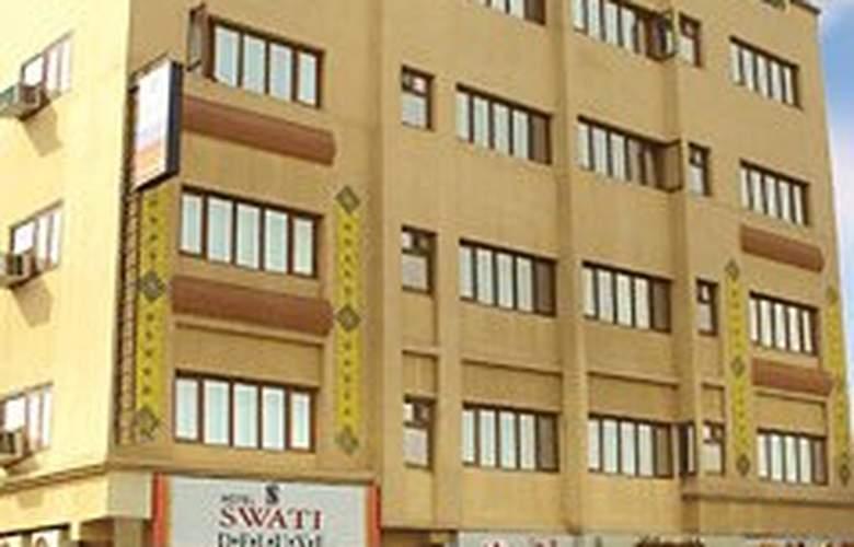 Swati Deluxe - Hotel - 0