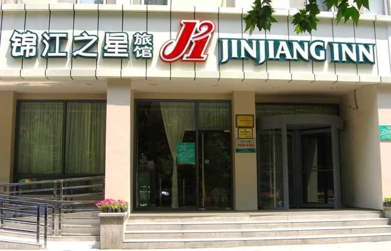 Jinjiang Inn (Dongmen,Xi´an) - Hotel - 5