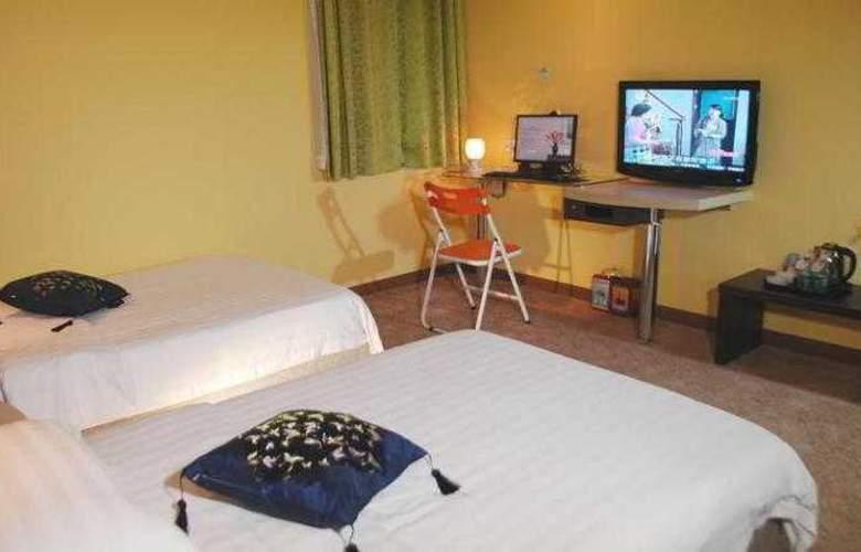 Home Club Hotel Shimao Branch - Room - 5