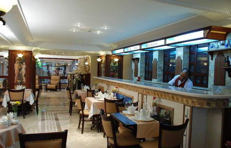 Oglakcioglu Park Boutique Hotel - Restaurant - 10