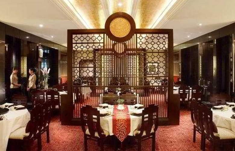 The Ritz-Carlton Kuala Lumpur - Restaurant - 8