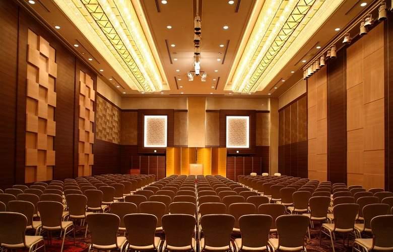 Hotel Metropolitan Nagano - Conference - 2