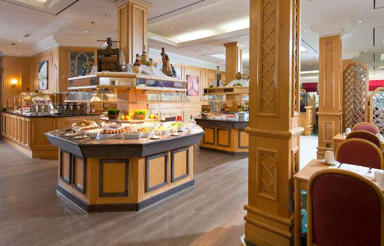 Leonardo Hotel Frankfurt City South - Restaurant - 25