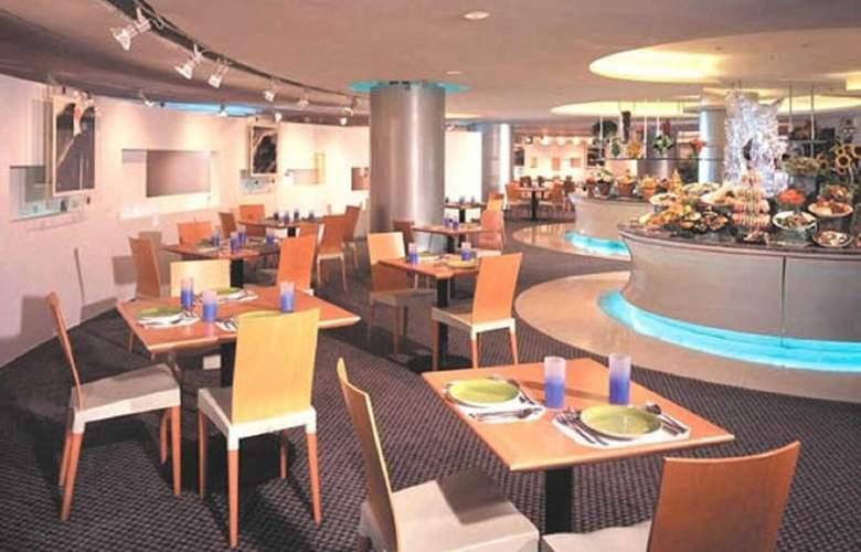 Regal Airport - Restaurant - 12