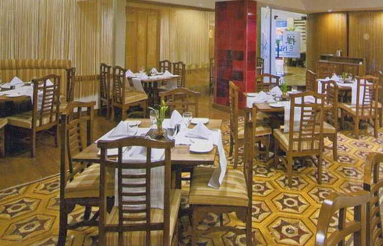 Aurora Towers - Restaurant - 8